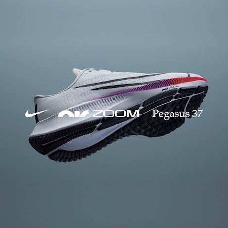 【夏の新色登場】NIKE AIR ZOOM PEGASUS 37