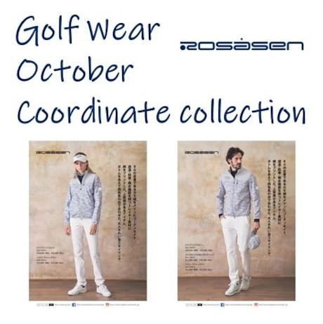 【ロサーセン】ゴルフウエア<10月>おすすめコーディネート