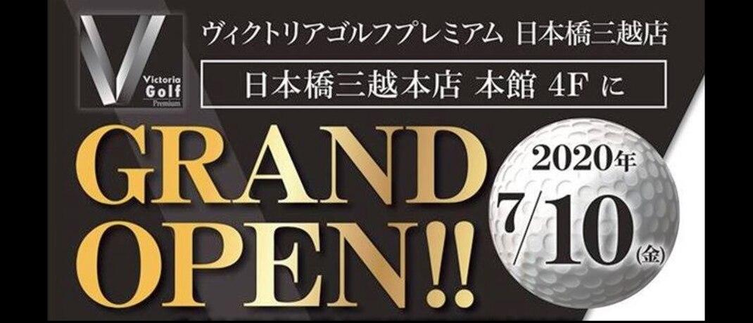 ヴィクトリアゴルフプレミアム 日本橋三越店 オープン!