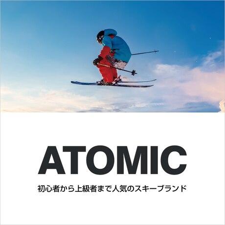 【オンラインストア限定】ATOMIC