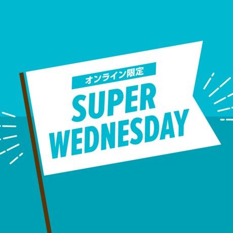 Super Wednesday