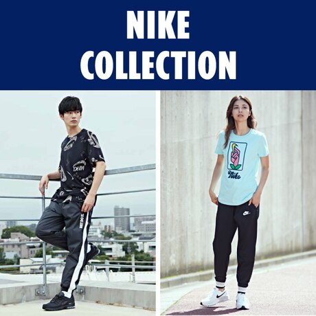 NIKE COLLECTION