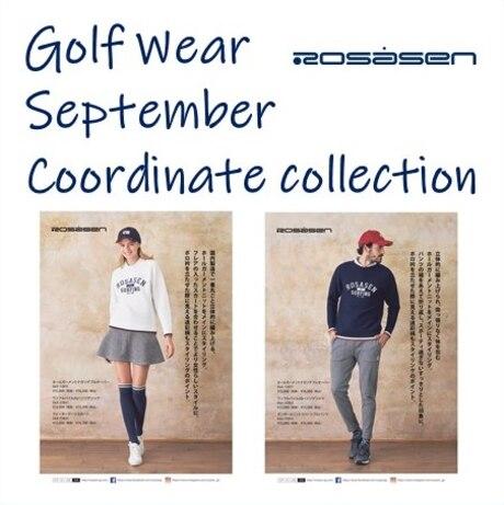 【ロサーセン】ゴルフウエア<9月>おすすめコーディネート