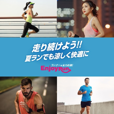ENJOY RUN