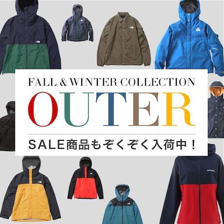 【オンラインストア限定】秋冬アウター特集