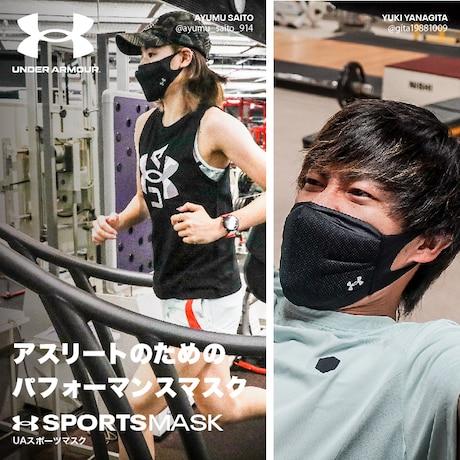 [10月1日(木)発売]UNDER ARMOUR(アンダーアーマー) パフォーマンスマスク