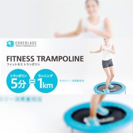 「トランポリン」5分でランニング1km相当の室内トレーニング