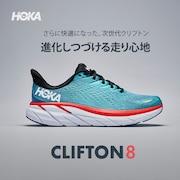 HOKA ONE ONE® for RUNNING