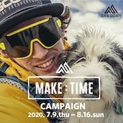 【期間限定】グレゴリーノベルティキャンペーン