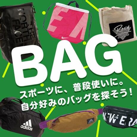 好きなバッグを探そう バッグ特集!