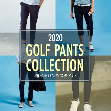 2020 GOLF PANTS COLLECTION