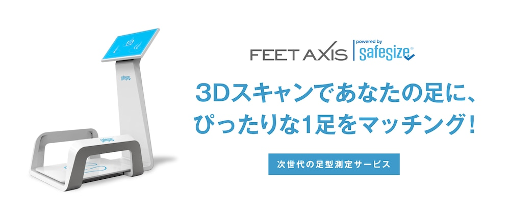 FeetAxis powered by SafeSize