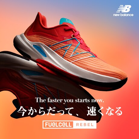 NB FuelCell REVEL