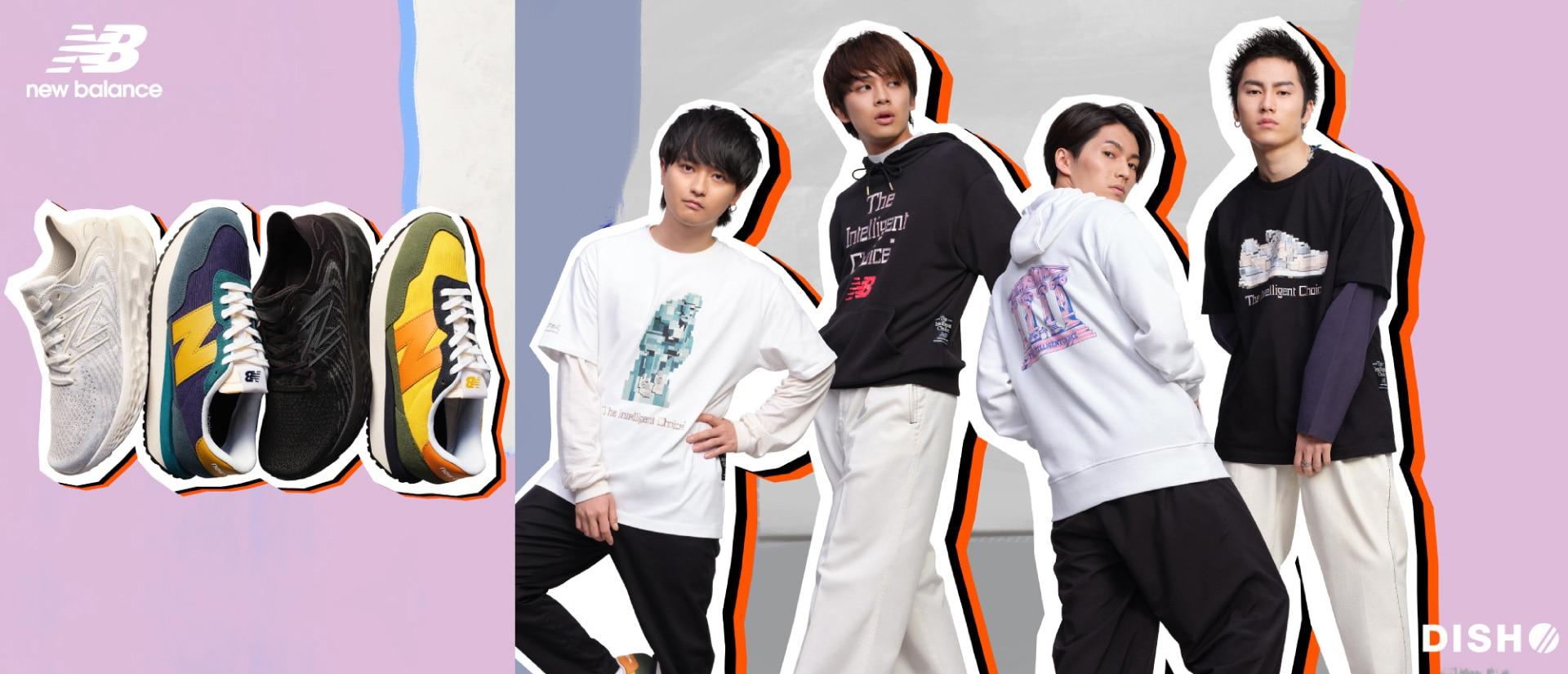 New Balance × DISH//