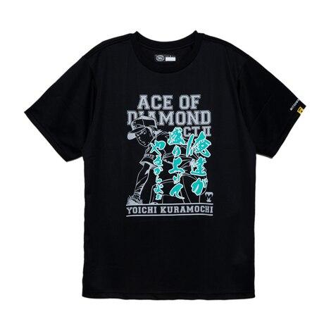 ダイヤのA Tシャツ 倉持