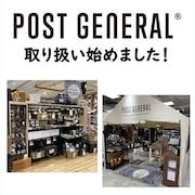 アウトドアブランド「POST GENERAL(ポストジェネラル)」
