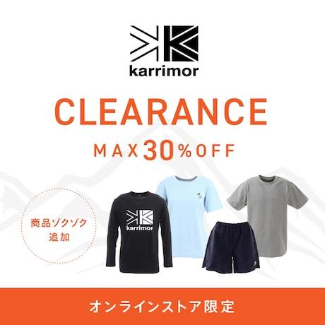 【オンラインストア限定】カリマークリアランスMAX30%OFF