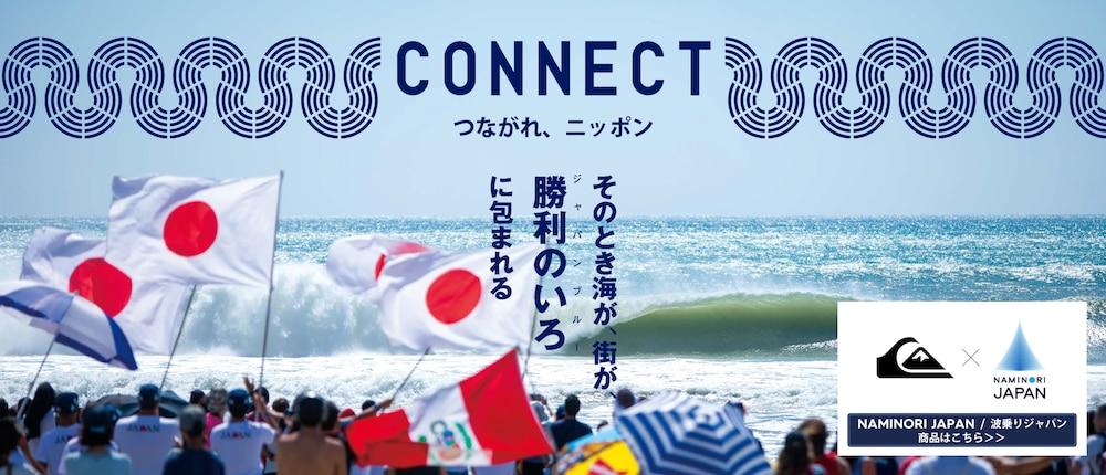 クイックシルバー×NAMINORI JAPAN