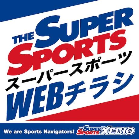 スーパースポーツWEBチラシ「ゼビオのWEBチラシ」公開中