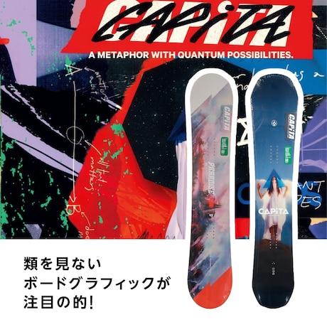 【オンラインストア限定】CAPITA 今注目のスノーボードブランド!